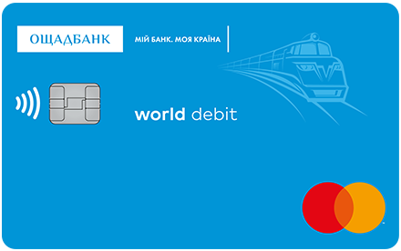 Oshad world debit uzd
