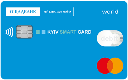 Oshad world kyiv smart card