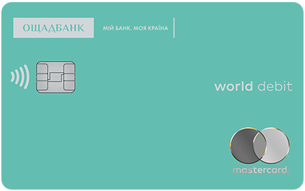 Oshad world debit