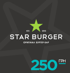 Preview starburger